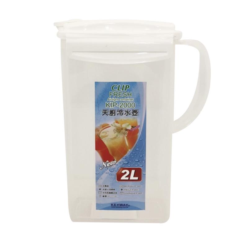 天廚冷水壺-2L(KIP-2000)
