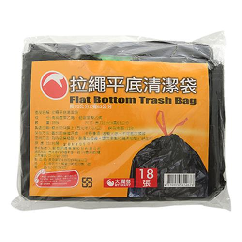 RT 拉繩平底清潔袋 (大)(長70公分x寬63公分x18張)