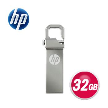 HP惠普 ↑情人節現定 一生一世在一起↓v250w?32GB 精品掛勾防水隨身碟?兩入組