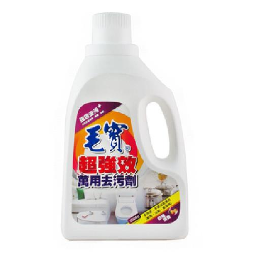 《毛寶》超強效萬用去污劑(2000g/瓶)
