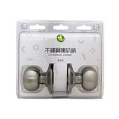 《FP》不鏽鋼喇叭鎖-房間用(60mm)
