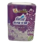 《去味大師》消臭晶球-舒爽薰衣草(350ml)