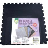 《FP》拼裝地毯-深藍(30cm*30cm 9pcs)