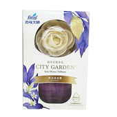 《去味大師》城市花園香氛-南法迷迭香(120mL/瓶)