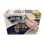 《威拂》魔撢補充包-粉紅(4Px3包)