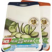 《楓康》時尚抗菌小切菜板-顏色隨機出貨