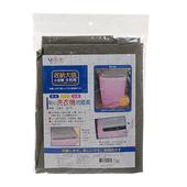 洗衣機防塵套S9198(65*90*65mm)