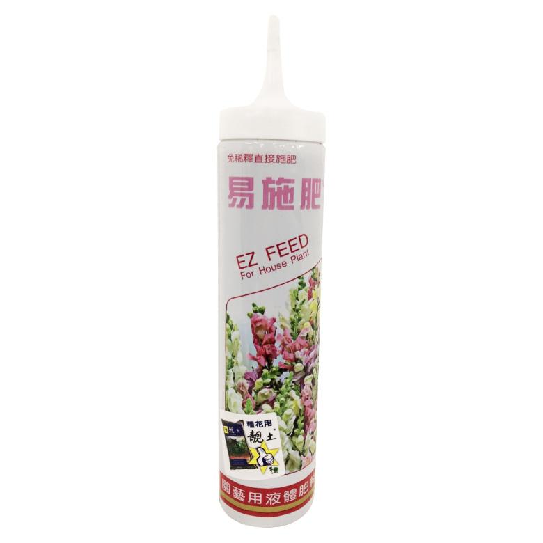 易施肥 園藝花卉用 (250cc)