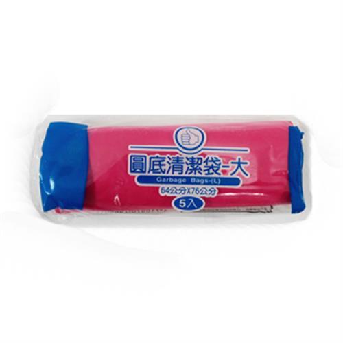 FP 圓底清潔袋 L(64公分x76公分x5張)