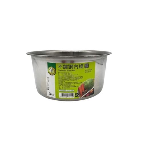 FP 不鏽鋼內鍋6人份(20.5公分*9公分±5%)
