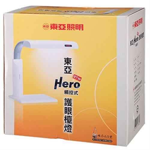東亞 Hero觸控式護眼檯燈 (27W)