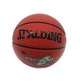 《斯伯丁》CYCLONE 桔色籃球SB-73607 $385