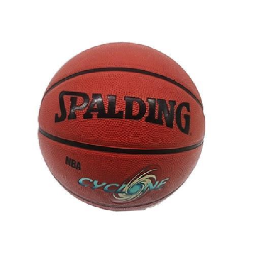 《斯伯丁》CYCLONE 桔色籃球(SB-73607)