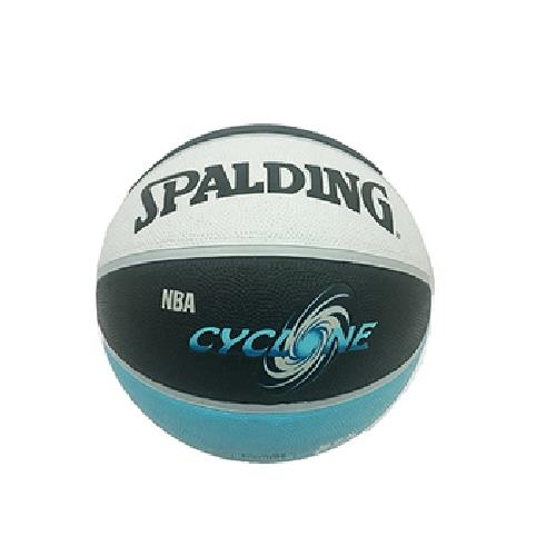 《斯伯丁CYCLONE》雙色籃球(SB-73606)
