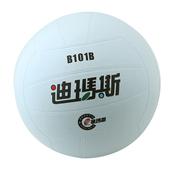 《迪瑪斯》V5排球 B101B