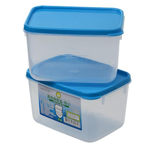 FP 特小長型保鮮盒(12x9x7.3cm)