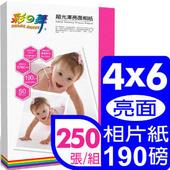 《彩之舞》190g 4×6超光澤亮面相紙 HY-B93*5包