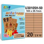 《彩之舞》20格 進口3合1牛皮標籤U30105H-50*3包
