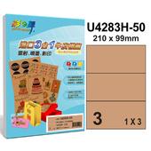 《彩之舞》3格 進口3合1牛皮標籤U4283H-50*3包