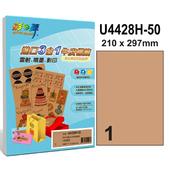 《彩之舞》1格 進口3合1牛皮標籤U4428H-50*3包