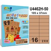 《彩之舞》16格 進口3合1牛皮標籤U4462H-50*3包