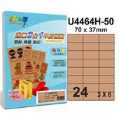 《彩之舞》24格 進口3合1牛皮標籤U4464H-50*3包