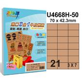 《彩之舞》21格 進口3合1牛皮標籤U4668H-50*3包