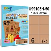 《彩之舞》6格 進口3合1牛皮標籤U99105H-50*3包