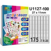 《彩之舞》175格 進口3合1白色標籤U1127-100*2包