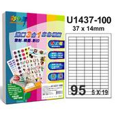 《彩之舞》95格 進口3合1白色標籤U1437-100*2包