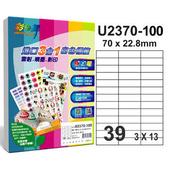 《彩之舞》39格  進口3合1白色標籤U2370-100*2包