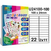 《彩之舞》22格  進口3合1白色標籤U24100-100*2包
