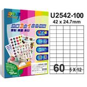 《彩之舞》60格  進口3合1白色標籤U2542-100*2包