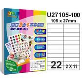 《彩之舞》22格  進口3合1白色標籤U27105-100*2包