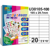 《彩之舞》20格  進口3合1白色標籤U30105-100*2包