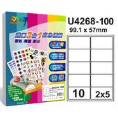 《彩之舞》10格  進口3合1白色標籤U4268-100*2包