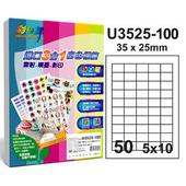 《彩之舞》50格  進口3合1白色標籤U3525-100*2包