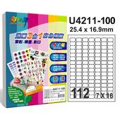 《彩之舞》112格  進口3合1白色標籤U4211-100*2包