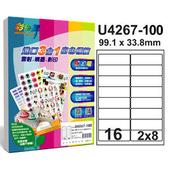 《彩之舞》16格  進口3合1白色標籤U4267-100*2包