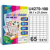 《彩之舞》65格  進口3合1白色標籤U4270-100*2包