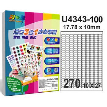 《彩之舞》270格  進口3合1白色標籤U4343-100*2包
