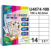 《彩之舞》14格  進口3合1白色標籤U4674-100*2包