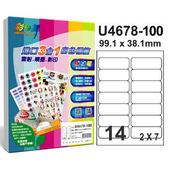 《彩之舞》14格  進口3合1白色標籤U4678-100*2包