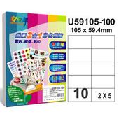 《彩之舞》10格  進口3合1白色標籤U59105-100*2包