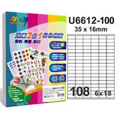 《彩之舞》108格  進口3合1白色標籤U6612-100*2包