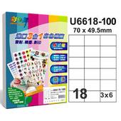 《彩之舞》18格  進口3合1白色標籤U6618-100*2包