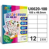 《彩之舞》12格  進口3合1白色標籤U6620-100*2包