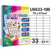 《彩之舞》33格  進口3合1白色標籤U6633-100*2包