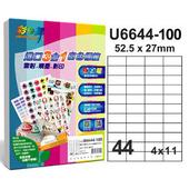 《彩之舞》44格  進口3合1白色標籤U6644-100*2包
