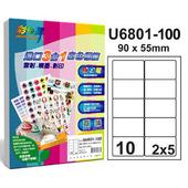 《彩之舞》10格  進口3合1白色標籤U6801-100*2包
